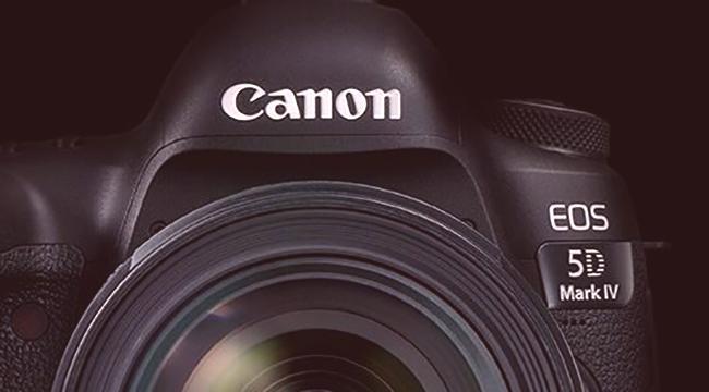foto oglasi ona traži njega prodaja fotoaparata